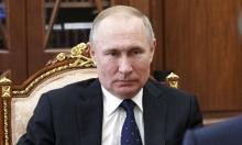 """الكرملين يمدد ولاية بوتين لـ""""انعدام الاستقرار"""" بسبب """"كورونا"""""""
