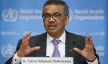 """قائد الحرب ضد """"كورونا"""": من هو مدير منظمة الصحة العالمية؟"""