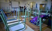 تحذيرات من القصور بجهورزية وزارة التريبة بشأن المدارس العربية