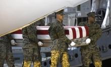 استنفار في العراق والأمم المتحدة تدعو إلى ضبط النفس