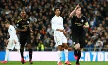 كورونا: تأجيل مباريات دوري الأبطال والدوري الأوروبي