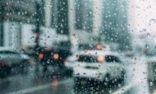 حالة الطقس: جو عاصف وماطر وانخفاض درجات الحرارة