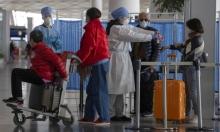 كورونا: 7 وفيات و8 إصابات جديدة بالصين