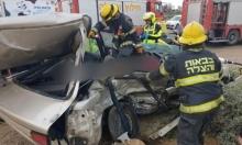 النقب: مصرع شخص وإصابة آخرين في حادث طرق