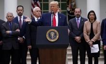 ترامب يُعلن حالة طوارئ وطنيّة لمجابهة كورونا وازدياد عدد الوفيات