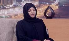 منظمة حقوقية: مريم البلوشي حاولت قطع شرايينها بسجن إماراتي