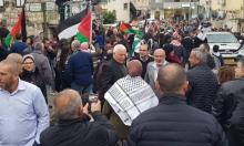 لجنة المتابعة تقر إحياء الذكرى الـ44 يوم الأرض في دير حنا