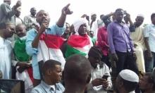 احتجاجات سودانية تطالب حكومة حمدوك بالاستقالة