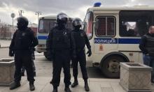 عشرات الاعتقالات في روسيا إثر مظاهرة نظمتها المعارضة