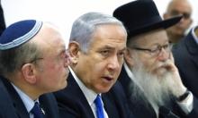 الحكومة الإسرائيلية تدرس تعطيل المرافق الاقتصادية لمواجهة كورونا
