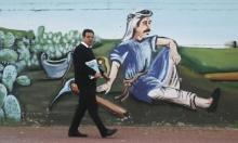 """مفاوضات المشتركة مستمرة مع """"كاحول لافان"""" رغم ترجيح حكومة الطوارئ"""