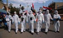 آخر المُستجدات بشأن كورونا في دول عربية