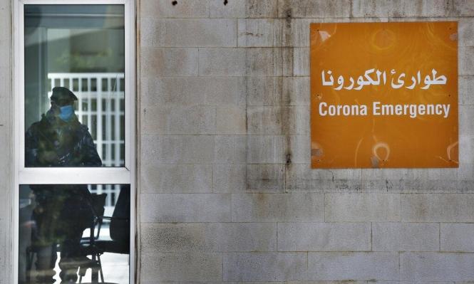 #راجعينلكن: حملة لبنانية تتوعد الحكومة بالعودة إلى الشوارع
