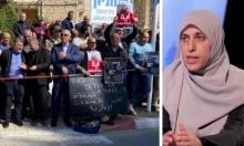 تمديد اعتقال آية خطيب من عرعرة بادعاء التخابر مع حماس