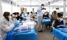 الصحة الإسرائيلية: ارتفاع عدد المصابين بفيروس كورونا إلى 213