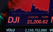 تشابه وهمي بين أزمة الاقتصاد عام 2008 وتداعيات كورونا