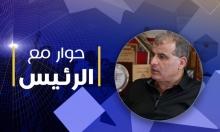 """""""حوار مع الرئيس"""" يستضيف رئيس بلدية عرابة.. عمر نصّار"""