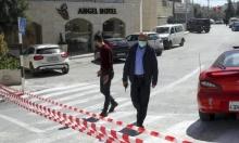 """رزمة إجراءات أعلنتها """"النقد"""" الفلسطينية للتخفيف من تبعات كورونا"""