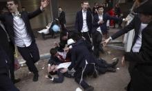 غالبية الإسرائيليين تؤيد حكومة طوارئ وتعارض حكومة بدعم المشتركة