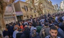 مصر: تعليق التداول بالبورصة بعد خسائر كبيرة