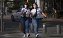 الصحة الإسرائيلية: 255 إصابة بكورونا و40 ألف متوقف عن العمل