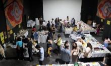 كورونا: جمعية الثقافة تستمر بجزء من نشاطها عبر الشبكة