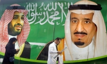 """السعودية تعلن اعتقال 298 مسؤولا بـ""""تهم فساد"""""""