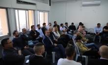 الناصرة: جلسة طارئة لبحث تداعيات كورونا على الاقتصاد بالبلدات العربية