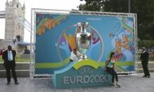 رسميا... تأجيل يورو 2020