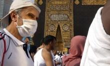 """كورونا بالسعودية: إيقاف الصلوات بالمساجد باستثناء """"الحرمين"""""""