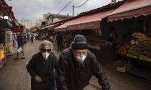 الصحة الإسرائيلية: 433 مصابا بكورونا بينهم 6 حالات خطيرة