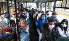 وباء كورونا: 7900 حالة وفاة وإجراءات دولية لمواجهة الفيروس