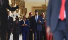 النقد الدولي يرفض إقراض فنزويلا في ظلّ انتشار كورونا
