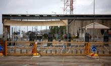 الاحتلال يفرض قيودًا جديدة على عبور العمال الفلسطينيين عبر الحواجز