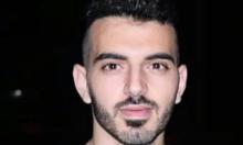 التحقيق مع الناشط آرام محاميد من أم الفحم