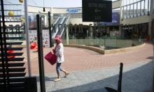 أزمة كورونا: توقع ارتفاع الحاصلين على مخصصات البطالة لـ750 ألفا