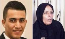 الاحتلال يحكم بالسجن على والد الشهيد نعالوة ويؤجّل الإفراج عن والدته
