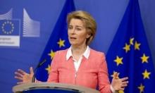 كورونا يؤجّل قمة زعماء أعضاء الاتحاد الأوروبي