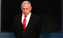 نتنياهو يصدر تعليمات ويتخوف من لجنة تحقيق بعد كورونا