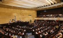 إدلشتاين: التصويت على تشكيل لجان الكنيست الإثنين المقبل
