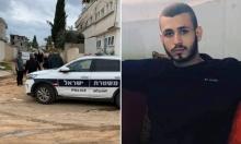 الطيرة: مقتل شاب وإصابتان في جريمتي إطلاق نار