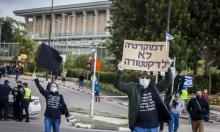 إقرار أنظمة طوارئ إسرائيلية: الخروج من المنازل للضرورة فقط