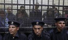 """""""أمنستي"""" تطالب مصر بالإفراج عن المعتقلين تحسبًا من كورونا"""