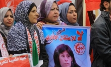 عيد الأم: 17 أمًا فلسطينية في سجون الاحتلال