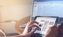 هل قطاع التكنولوجيا والتجارة الإلكترونية المستفيد الأكبر من كورونا؟
