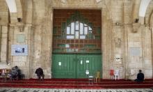 مجلس الأوقاف يقرر إغلاق المسجد الأقصى بدءًا من الإثنين