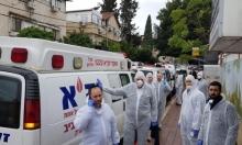 الصحة الإسرائيلية: 945 إصابة بفيروس كورونا بينها 20 بحالة خطيرة