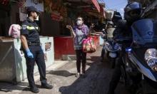 الصحة الإسرائيلية تعلن ارتفاع عدد الإصابات بكورونا إلى 1071
