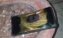 حيفا: حريق في شقة سكنية بسبب هاتف خليوي