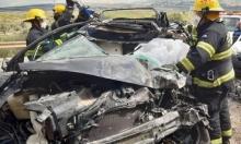 الضفة: مصرع شخص في حادث طرق
